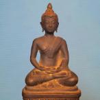 thinbuddha